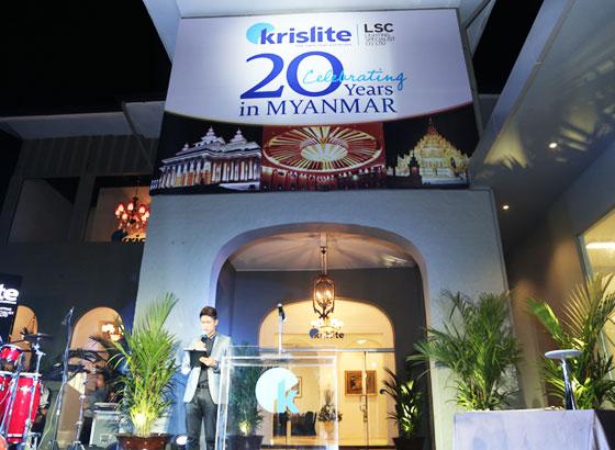 Event management in myanmar