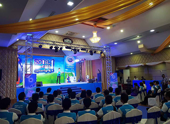 Best event management company in myanmar
