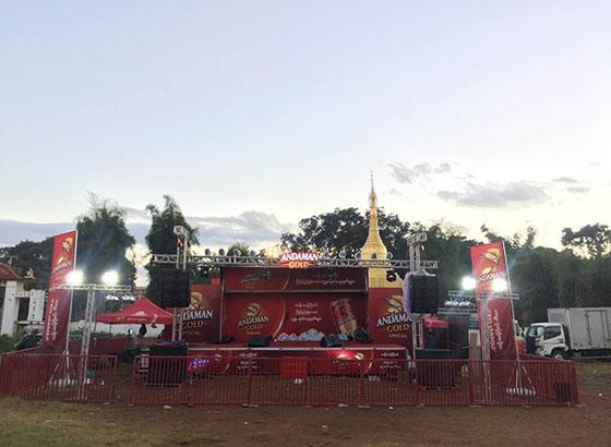 Event Planner in myanmar